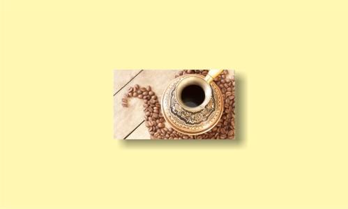 кофейная турка зерна
